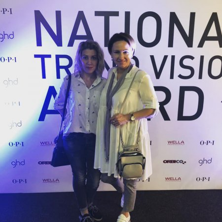 Trend Vision Awards 2018